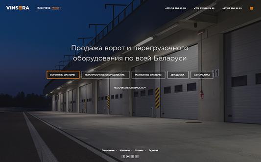 Кейс по созданию сайта для компании Vinsera