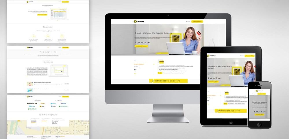 Закажите дизайн сайта