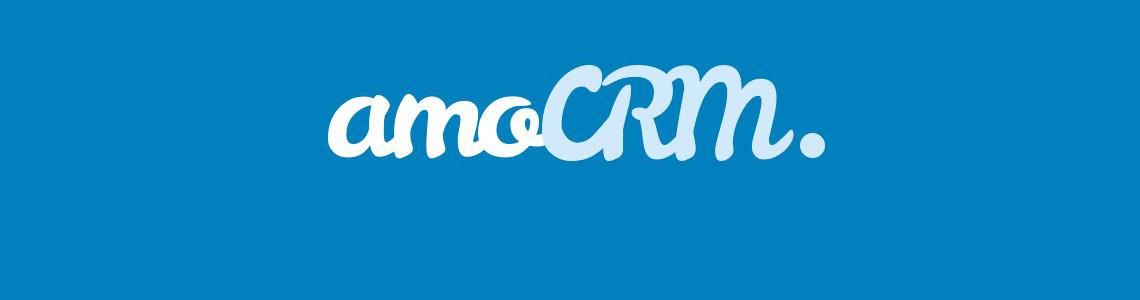 Кейс по разработке сайта CRM-системы