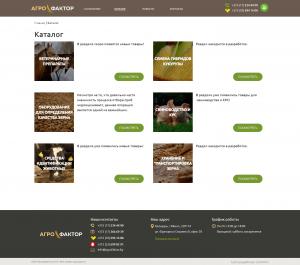 agrofaktor-site-4