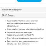 webkeys-mob-4