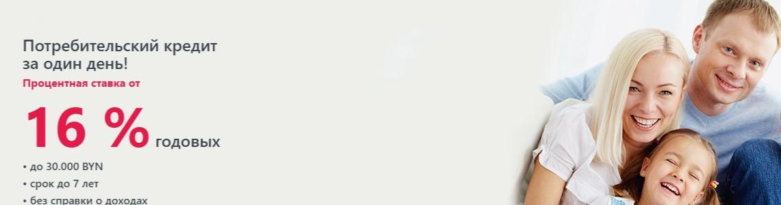 Кейс по разработке сайта для компании по кредитному консультированию