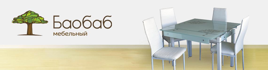 Кейс по разработке сайта для мебельной компании
