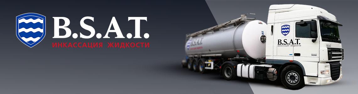 Кейс по разработке сайта по тематике «Перевозка жидких грузов»