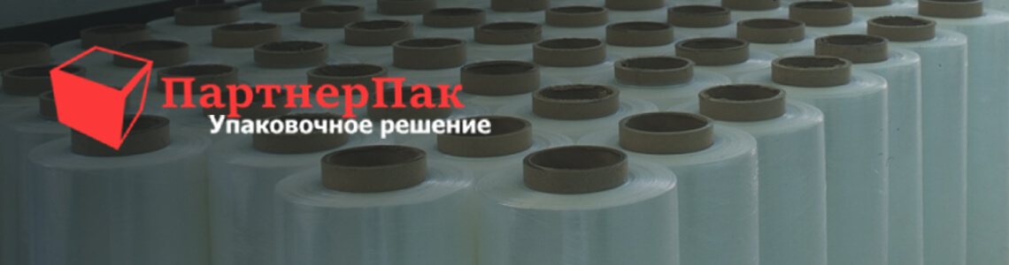 Пример создания сайта упаковочных материалов
