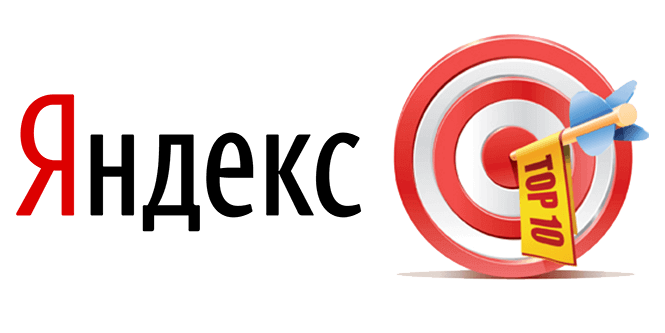 Продвижение сео сайта недвижимости red solution простейшая программа по созданию сайтов