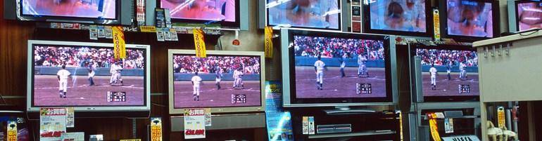 Продвижение сайта продажи телевизоров