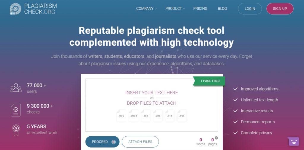 PlagiarismCheck.org для анализа сайтов-конкурентов