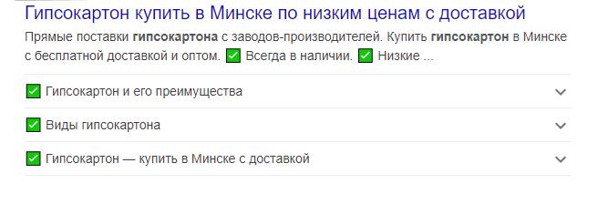 keys-gusarov-stroitelnaya-tematika-10