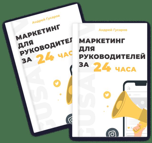 books_yellow