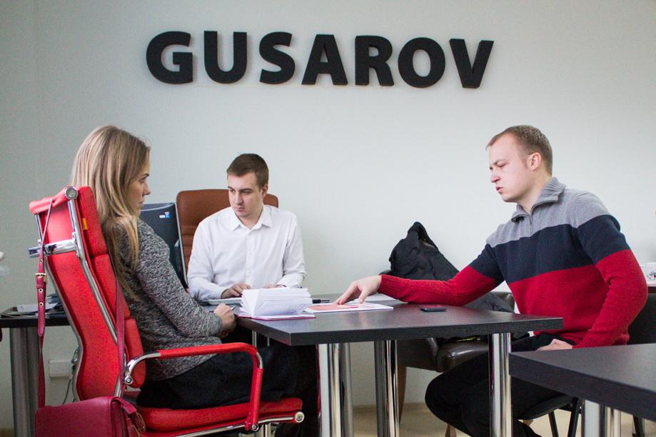 GUSAROV выполняет все обязательства по отношению к сотруднику