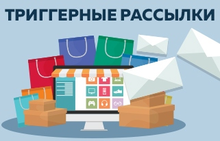 GUSAROV — ЭКСКЛЮЗИВНЫЙ представитель сервиса TriggMine в Беларуси