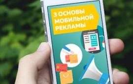 dlya-novosti-23.10