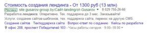 gde-budut-pokazyvatsya-moi-obyavleniya