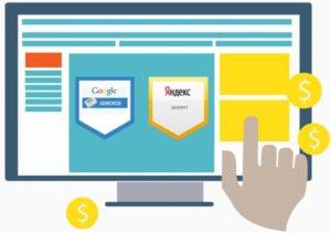 Где эффективнее реклама: на Яндексе или в Google?
