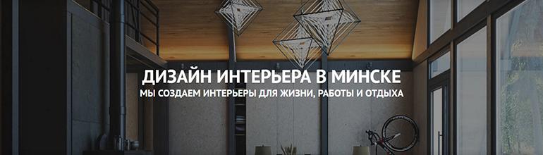 Кейс по созданию сайта для дизайн студии