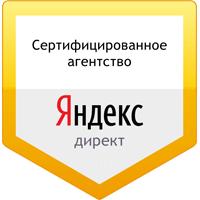 sertifikat-yandeks