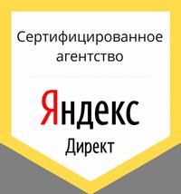 1_yndex
