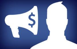 3 критические ошибки рекламной кампании в Facebook