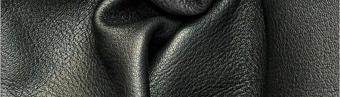 Контекстная реклама кожаных изделий