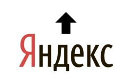 15 вместо 10: Яндекс обновил алгоритм показа результатов на первой странице выдачи
