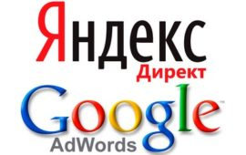 Изменились условия пополнения контекстной рекламы