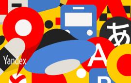 Яндекс открыл юрлицо в Беларуси для рекламодателей