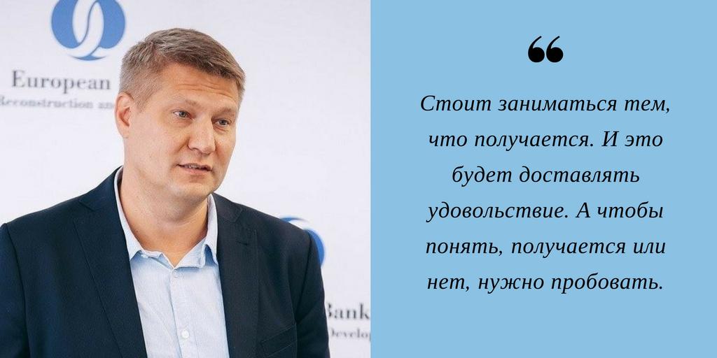 Интервью с Олегом Чановым
