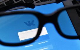 Сертификация по таргетированной рекламе во Вконтакте