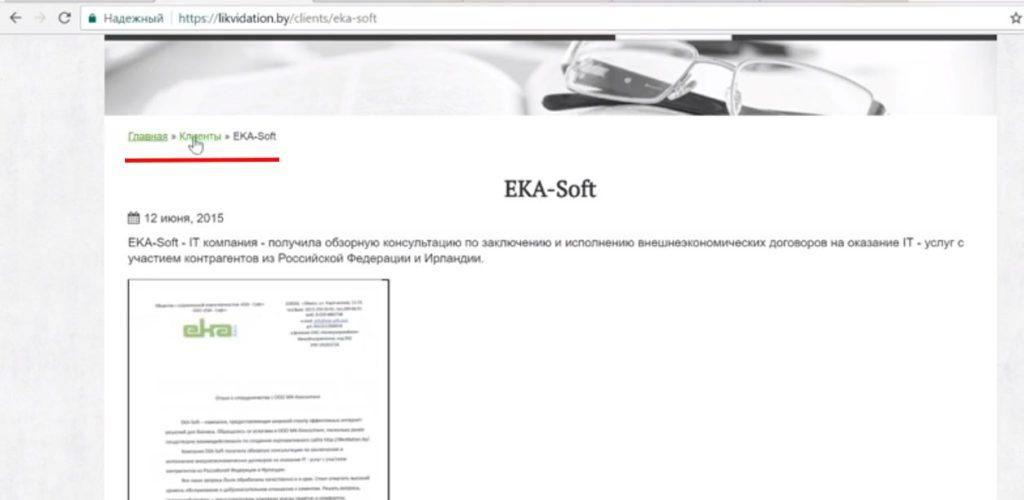 Увеличение конверсии сайта юридической компании