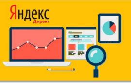 Реклама в Яндекс Директ теперь и на белорусском языке