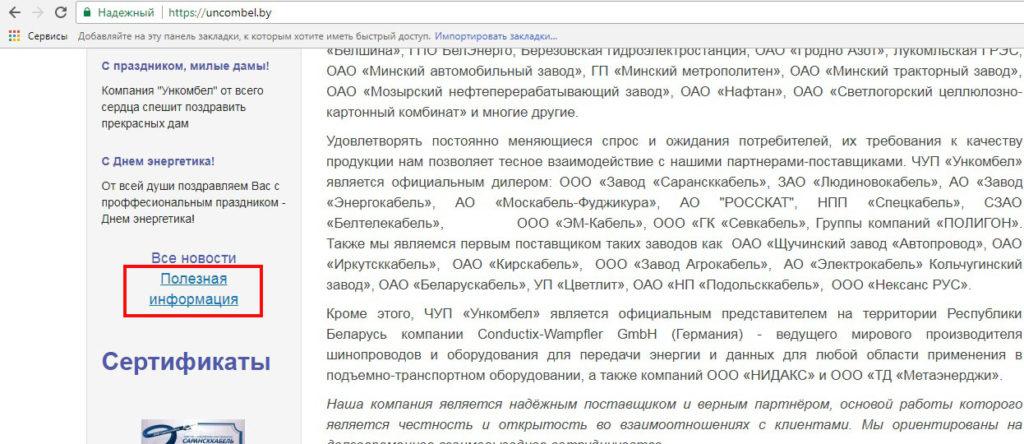 Увеличение конверсии сайта