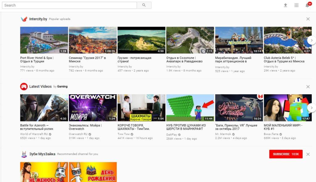 Видео в контент-маркетинге