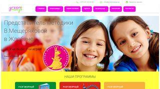 Кейс по созданию сайта для компании по обучению иностранных языков