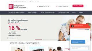 Кейс по созданию сайта для компании по кредитному консультированию