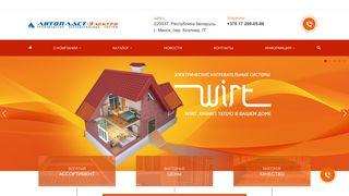 Кейс по созданию сайта по продаже нагревательных систем