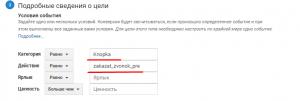 instykcia-celey-googleanalytics-8