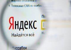 В Яндекс Директ появился доступ к истории изменений