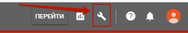 Доступ к аккаунту (новый интерфейс)