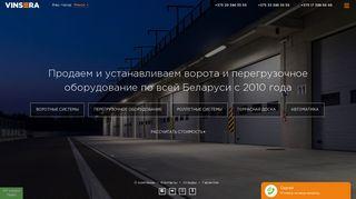 Кейс по разработке сайта компании по производству и продаже ворот