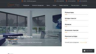 Кейс по разработке сайта по тематике «светозащитных систем»