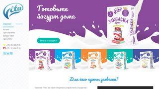 Кейс по разработке сайта по тематике «Закваски»