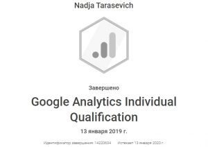 analytics-tarasevich-2019