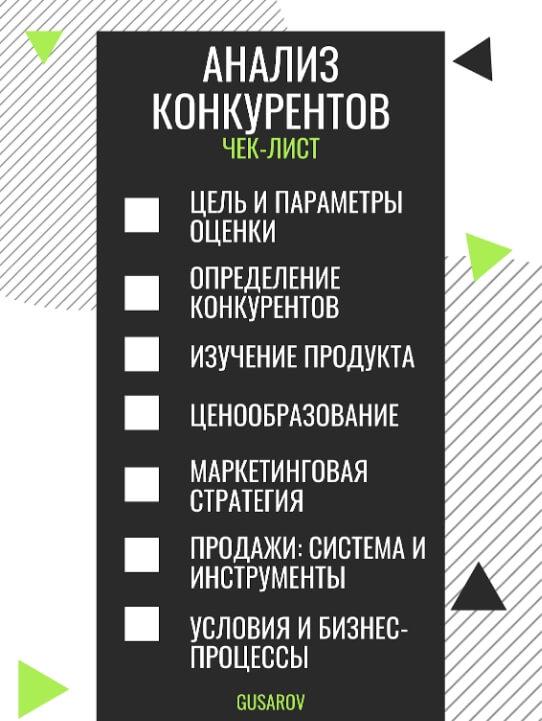 check-list-7