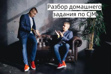 cjm_gusarov