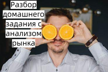 gusarov_market