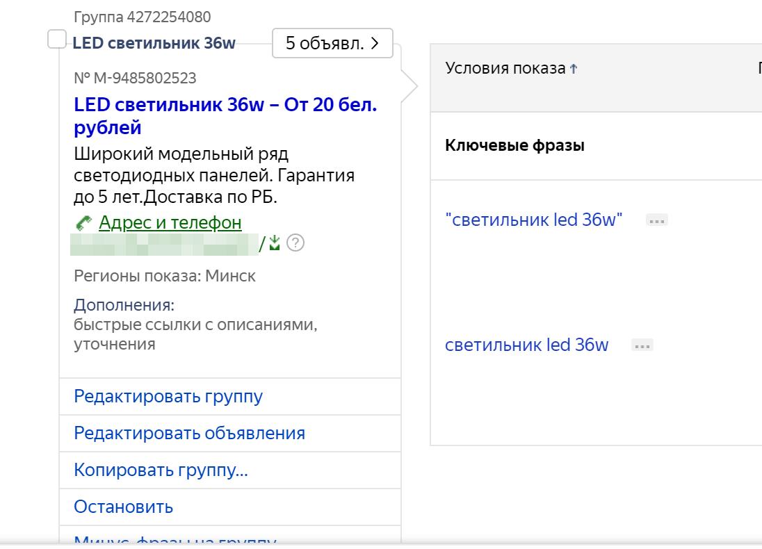 gusarov-statya-14