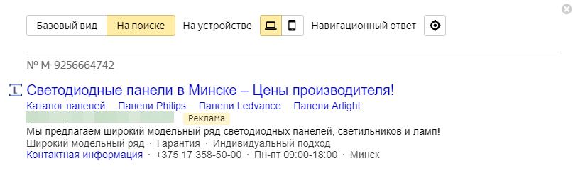 gusarov-statya-16