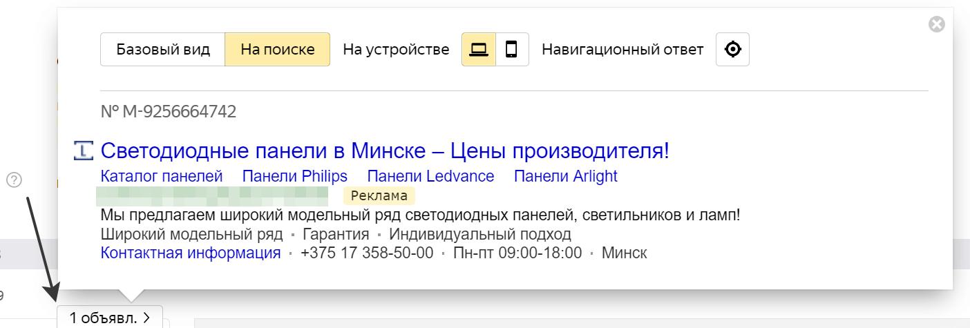 gusarov-statya-18