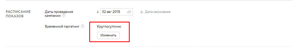 gusarov-statya-3